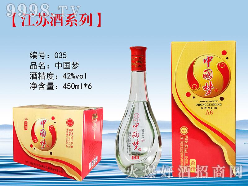 衡韵中国梦酒A6(红)