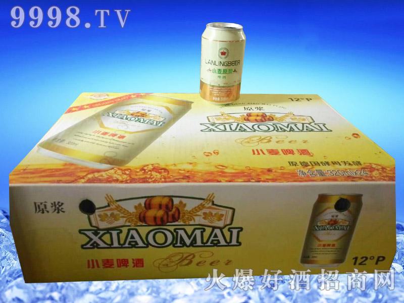 小麦原浆啤酒12°P