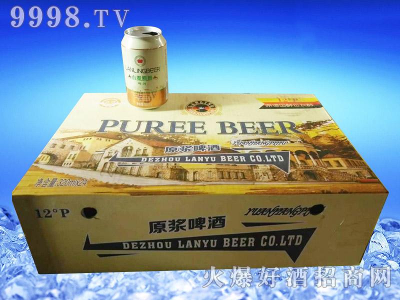 小麦原浆啤酒12°