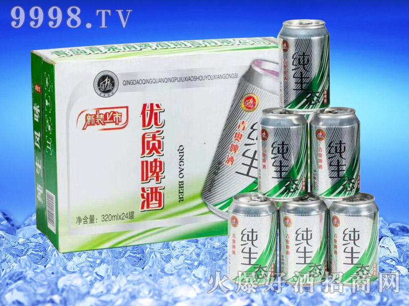 纯生态优质啤酒