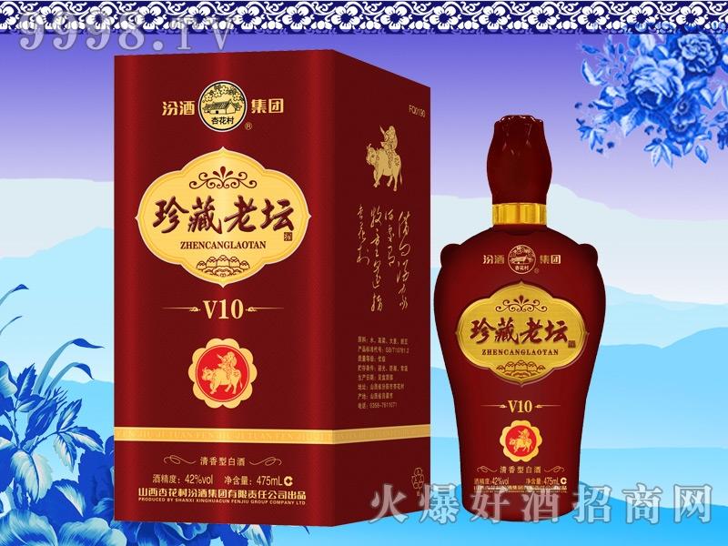 汾酒珍藏老坛酒V10