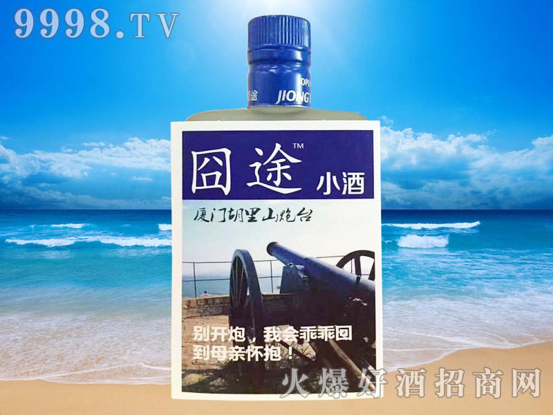 �逋拘【疲ㄏ妹藕�里山炮台)