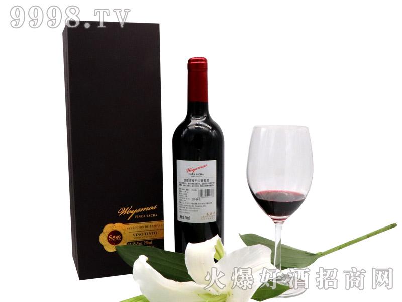 世图庄园干红葡萄酒