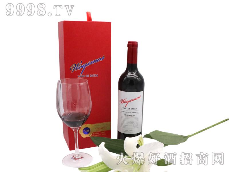 世图宫廷干红葡萄酒
