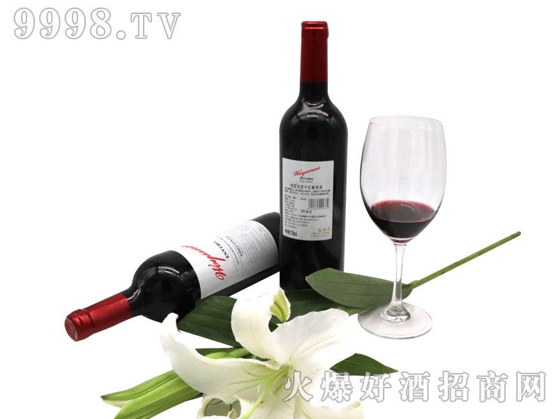 世图花园干红葡萄酒