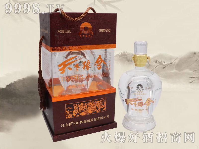 天下粮仓酒・窖藏20