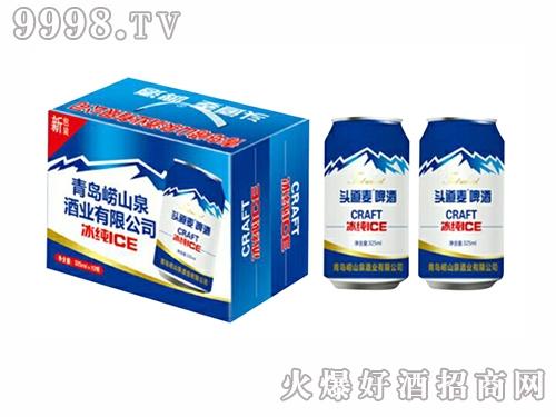 头道麦冰纯啤酒325ml(1*12罐带提把)