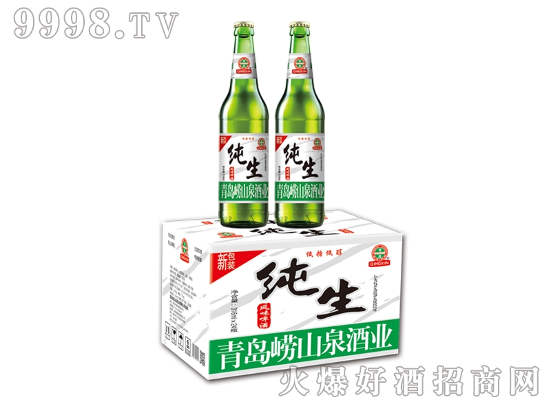 崂山泉纯生啤酒316ml