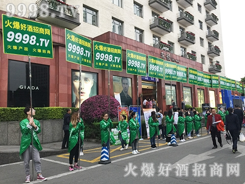 2018春季糖酒会,好酒网绿动三月天!