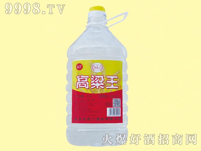 京虹门高粱王酒