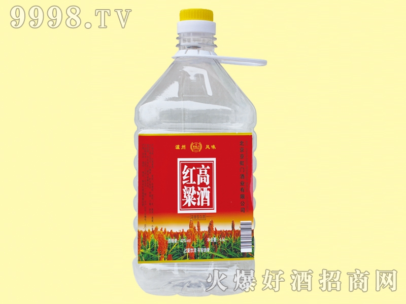 京虹门红高粱酒