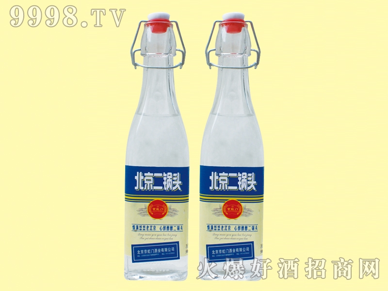 北京二锅头42度500ml蓝