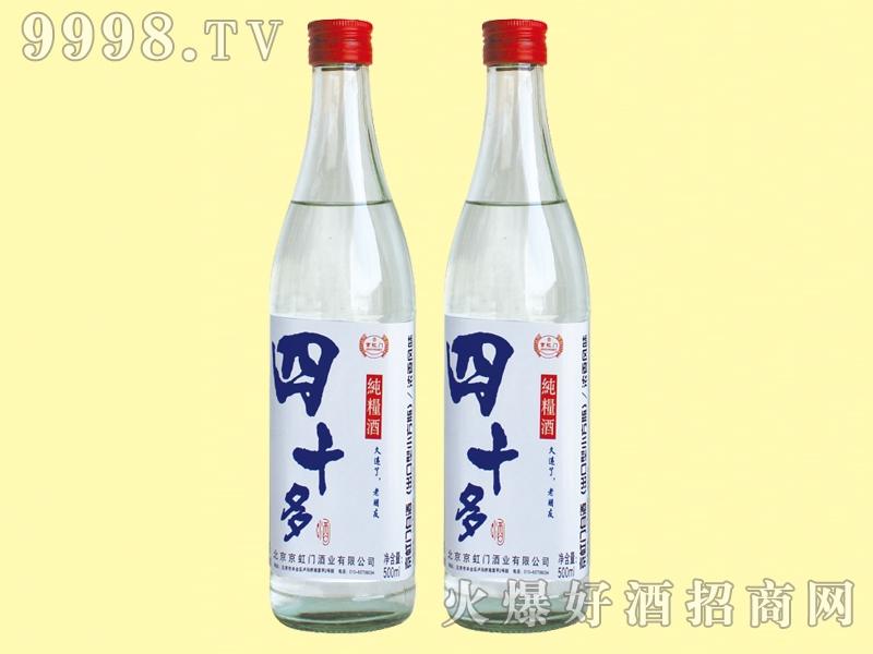 京虹门四十多纯粮酒38度