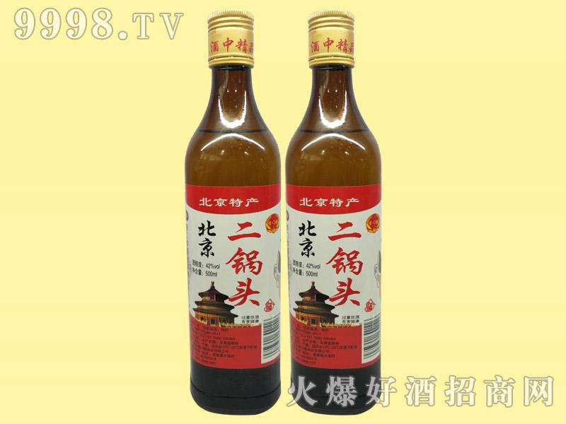 北京特产北京二锅头酒