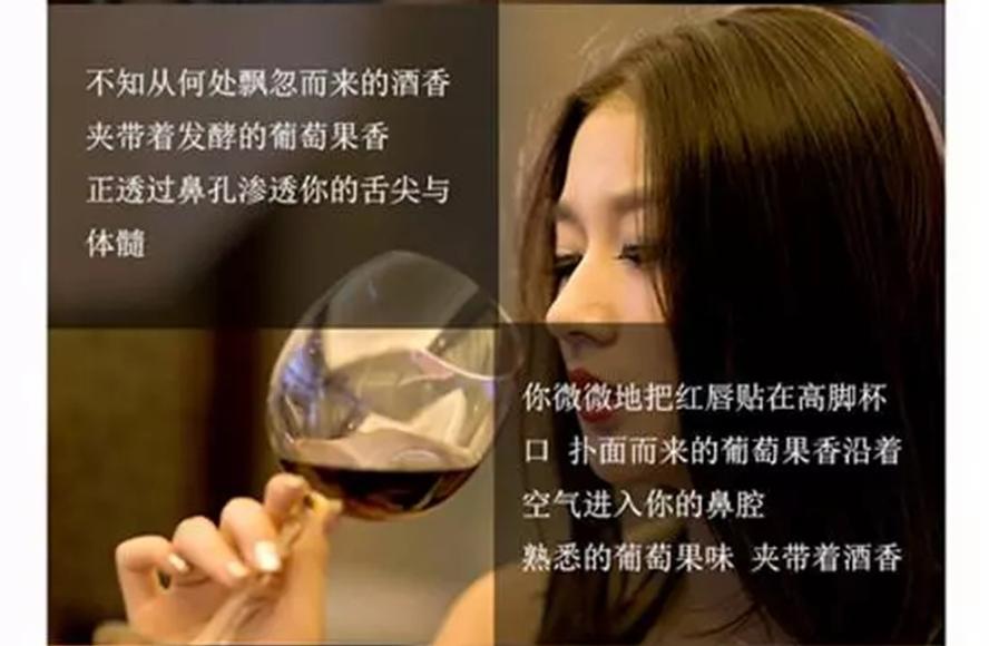 广州市赞酒达人智能科技有限公司