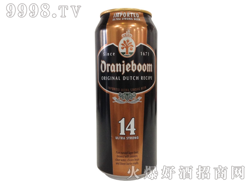 橙色炸弹加倍超强烈性啤酒14度