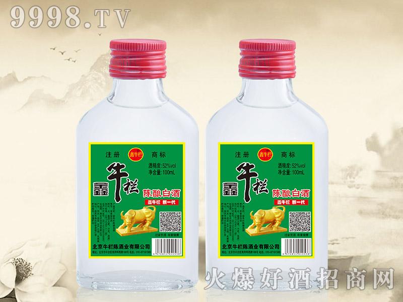 鑫牛栏陈酿白酒52°42°100ml(牛)