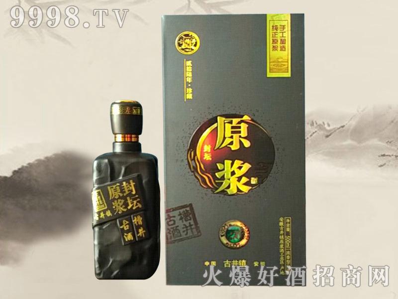 封坛原浆酒・珍藏20