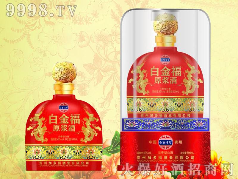 白金福原浆酒