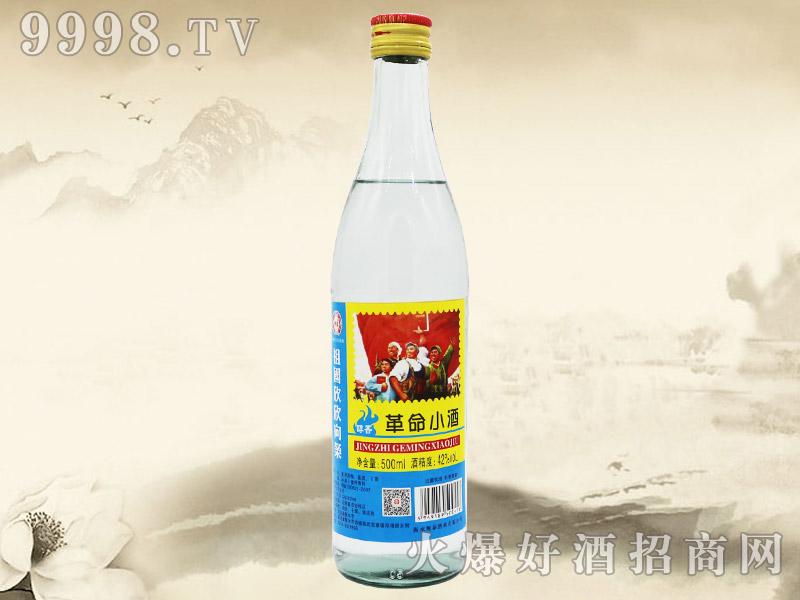 衡泰革命小酒42°500ml