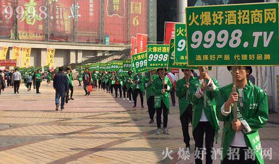 2018山东省糖酒会:鲁酒前行,好酒网在行动!