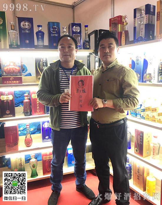 【2018郑州糖酒会】江苏双沟酿酒厂为何疯狂签单?