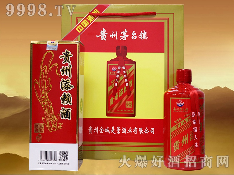 添赖酒-红色经典(礼袋)