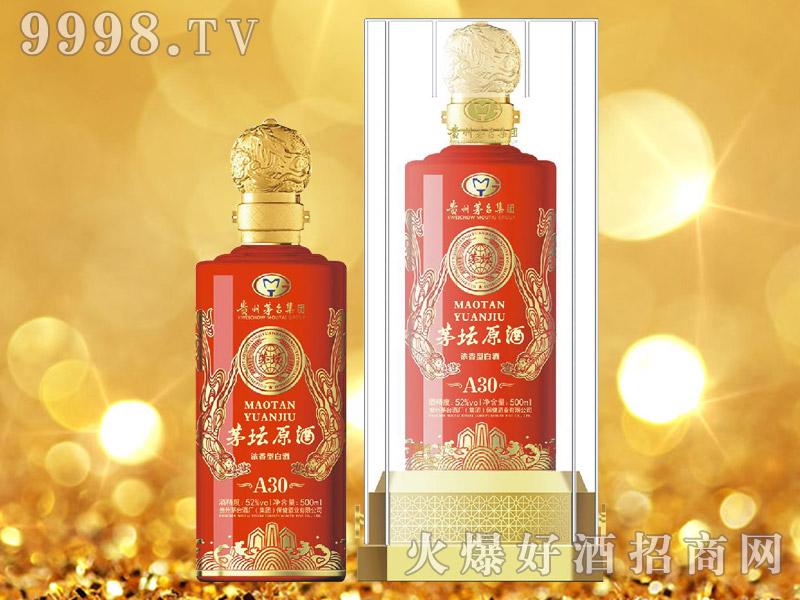 茅坛原浆酒A30(红)