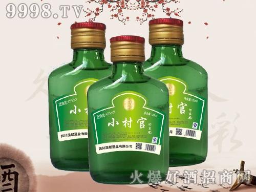 小村官酒100ml