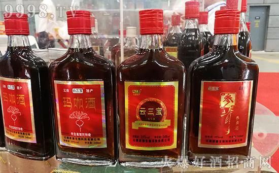 云南政儒生物携云三宝养生酒亮相安徽春季糖酒会!