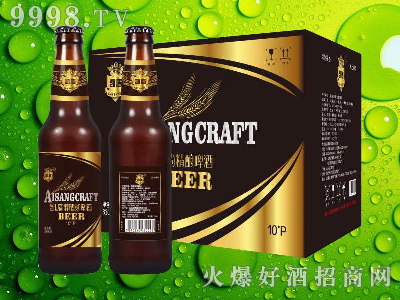 凯盾精酿啤酒
