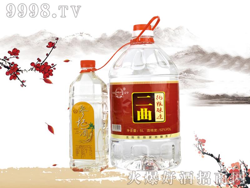 郑家坊二曲酒5L(桶酒)