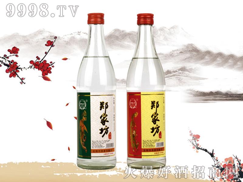 郑家坊原浆-二曲(裸瓶)