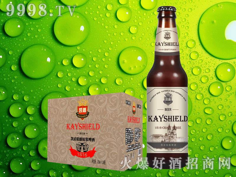 凯盾精酿原浆啤酒330ml×24瓶