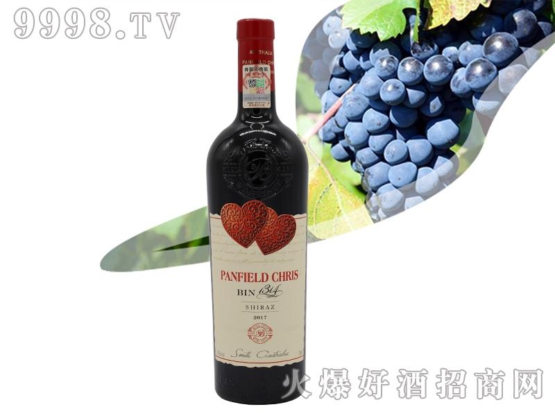 澳洲奔富克鲁斯1314西拉子干红葡萄酒