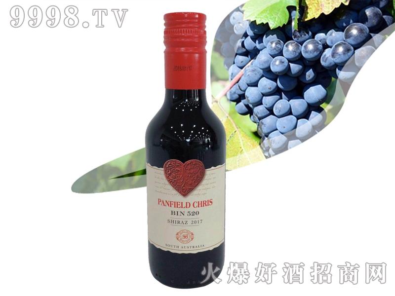 奔富克鲁斯520小瓶187ml西拉子干红葡萄酒