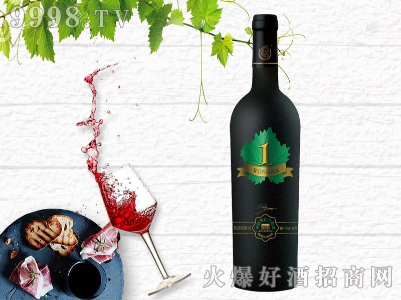 蓉马・壹号酒庄级有机干红葡萄酒