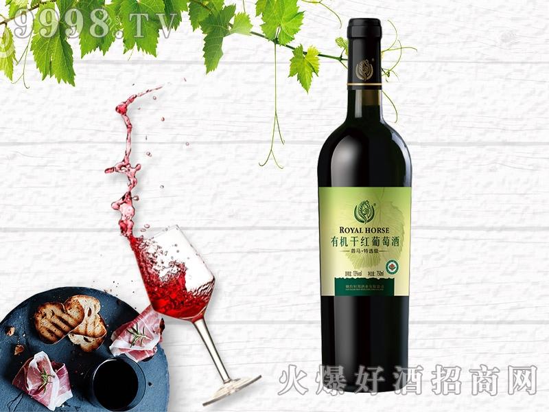 蓉马・特选级有机干红赤霞珠葡萄酒