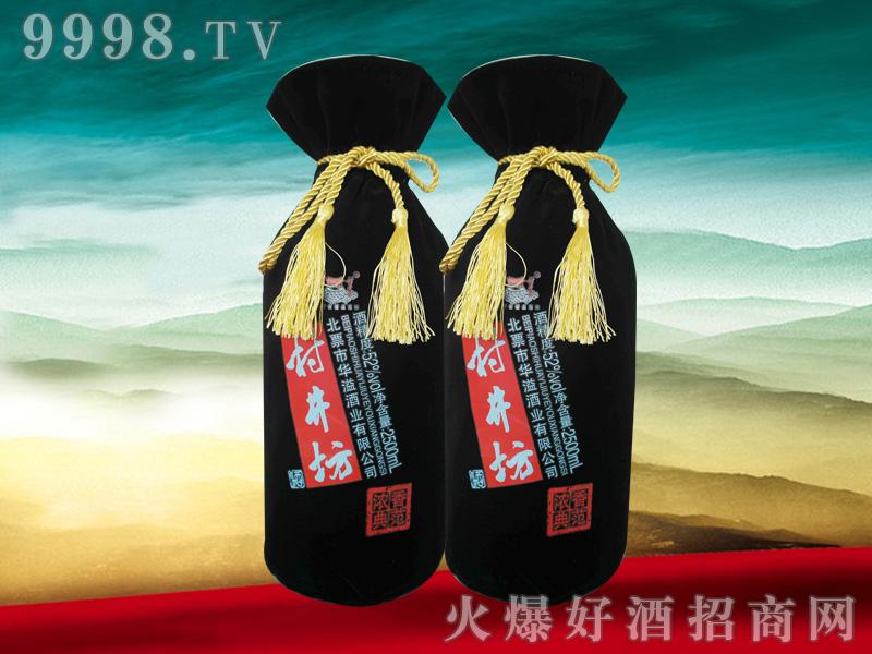 村井坊酒52度2500ml