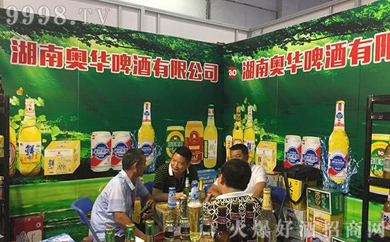 """2018湖南糖酒会:奥华啤酒邀你感受""""酒的江湖"""""""