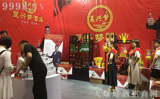 梦・复兴梦,复兴梦酒业闪耀2018湖南糖酒会!