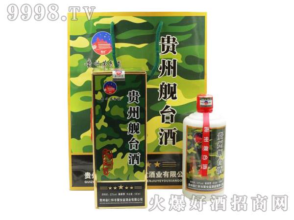 贵州舰台酒・五星500ml