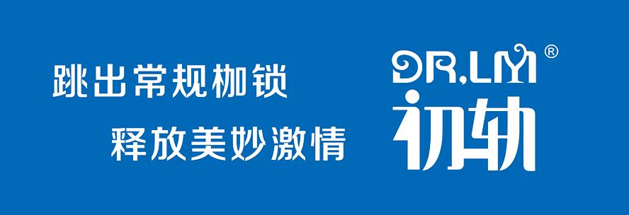深圳市绿屋科技实业有限责任公司