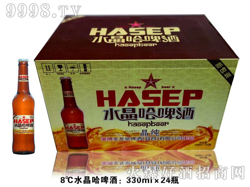 8℃水晶哈啤酒330mlx24瓶