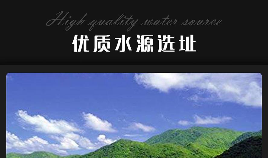 深圳前隆贸易有限公司