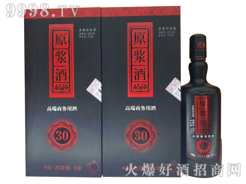 原浆酒30