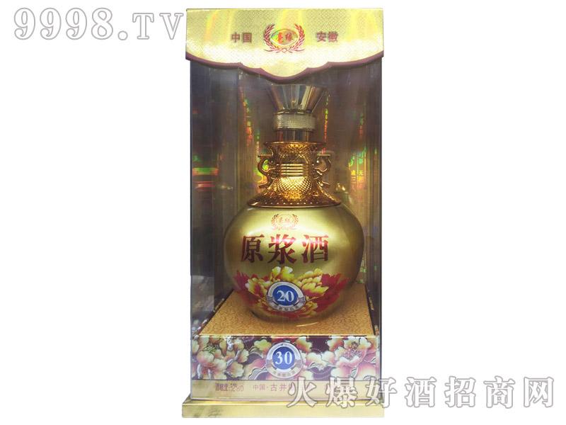 亳缘原浆酒20