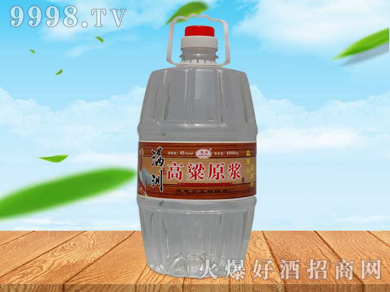 满洲高粱原浆酒45°4L×4桶