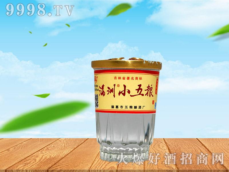 满洲小五粮酒125ml×40杯
