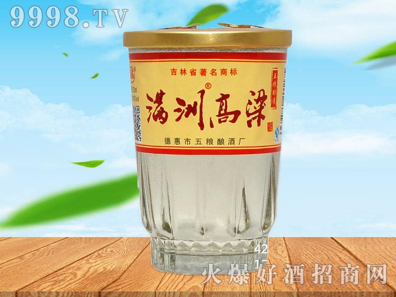 满洲高粱酒42°125ml×40杯